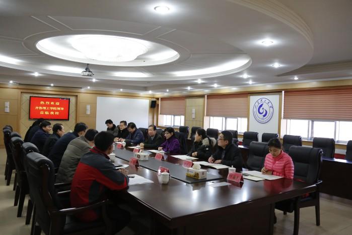 学校领导到山东理工大学考察学习